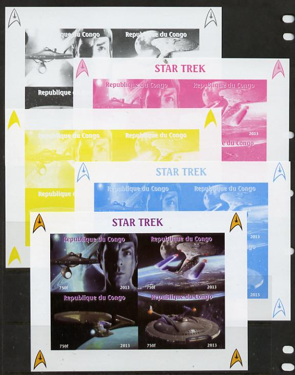 Congo 2013 Star Trek #1 sheetlet containing four values - the set of 5 imperf progressive colour proofs comprising the 4 basic colours plus all 4-colour composite unmounted mint