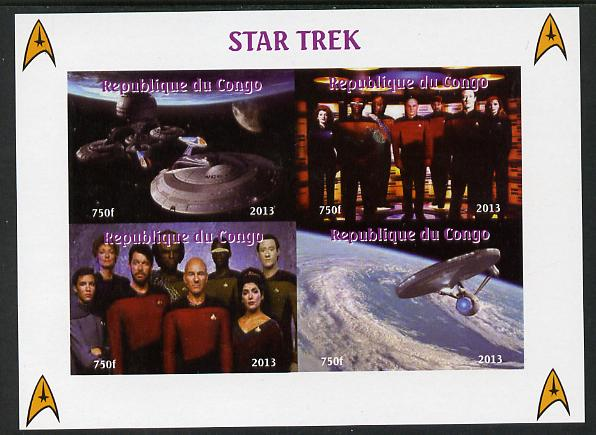 Congo 2013 Star Trek #2 imperf sheetlet containing four values unmounted mint. Note this item is privately produced and is offered purely on its thematic appeal