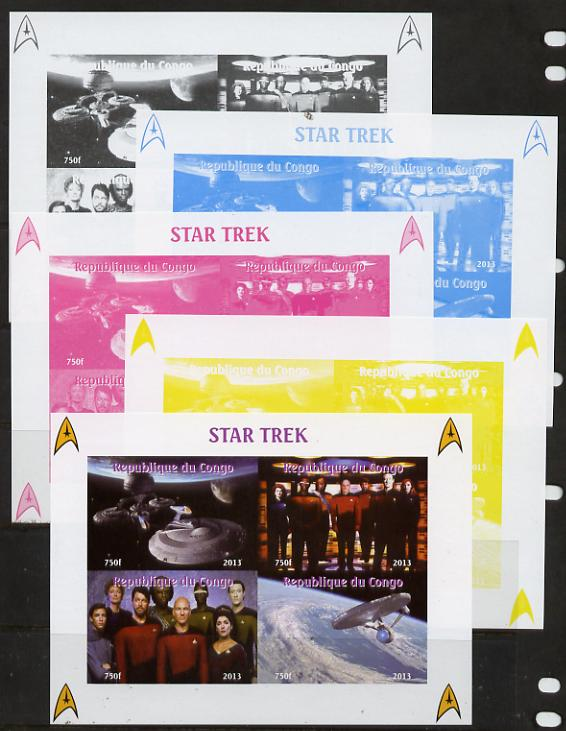 Congo 2013 Star Trek #2 sheetlet containing four values - the set of 5 imperf progressive colour proofs comprising the 4 basic colours plus all 4-colour composite unmounted mint