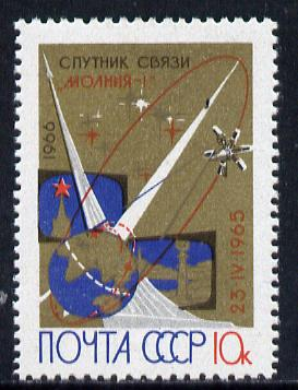 Russia 1966 Launching of 'Molniya I' telecommunications satellite unmounted mint, SG 3286 (Mi 3207)*
