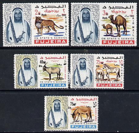 Fujeira 1966 New value opts, 5 perf Animal vals from 'Birds & Animals' Official set unmounted mint (SG O159, 161 &163-165)
