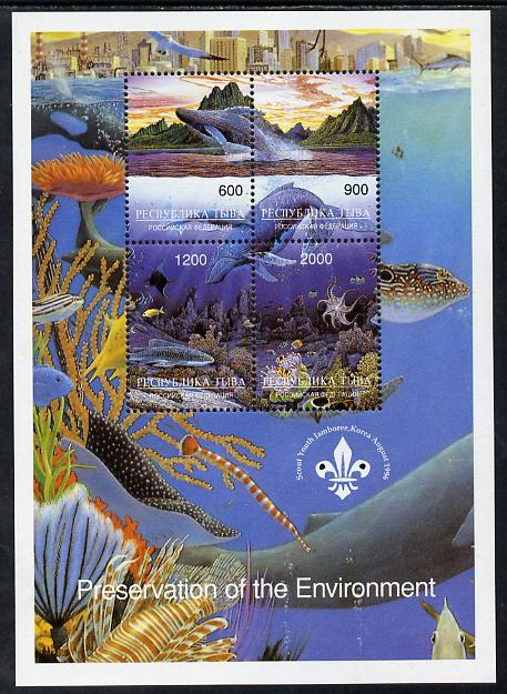 Touva 1997 Preservation of the Environment (Sea Life) deluxe sheet containing set of 4 values with 'Pacific 97' imprint unmounted mint