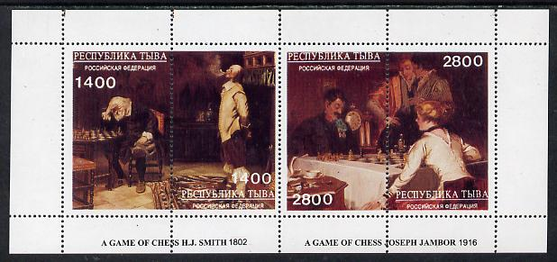Touva 1996 Paintings of Chess Games perf sheetlet containing 4 values unmounted mint