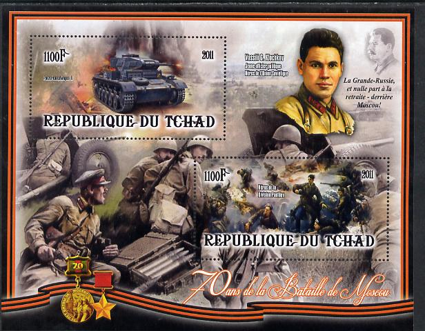 Chad 2012 World War 2 - 70th Anniv of Battle of Moscow #01 perf sheetlet containing two values unmounted mint
