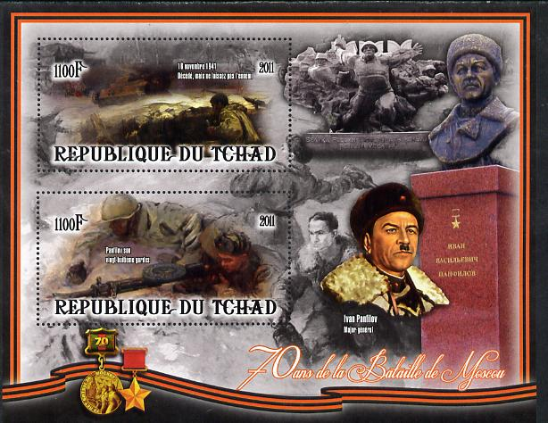 Chad 2012 World War 2 - 70th Anniv of Battle of Moscow #04 perf sheetlet containing two values unmounted mint