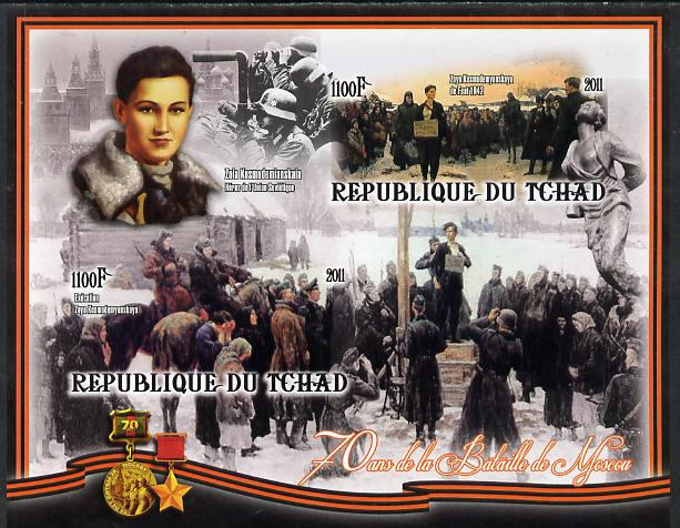 Chad 2012 World War 2 - 70th Anniv of Battle of Moscow #05 imperf sheetlet containing two values unmounted mint