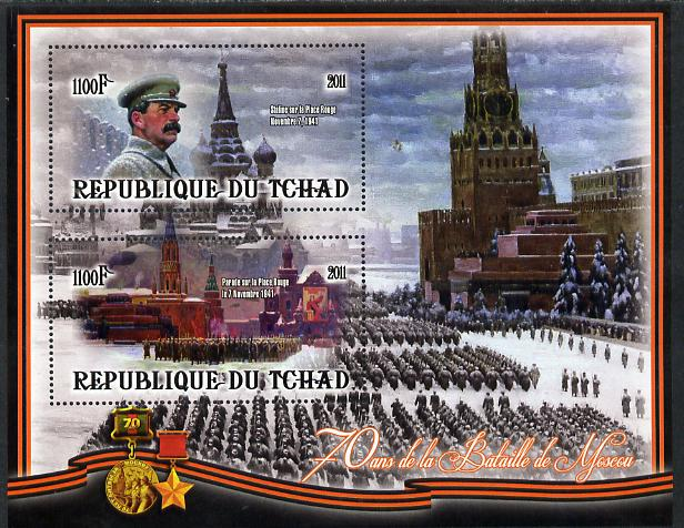 Chad 2012 World War 2 - 70th Anniv of Battle of Moscow #06 perf sheetlet containing two values unmounted mint, stamps on , stamps on  ww2 , stamps on battles, stamps on militaria, stamps on medals, stamps on stalin