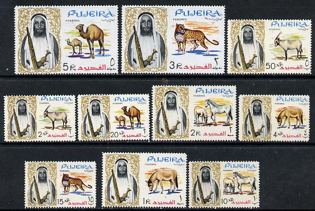 Fujeira 1964 set of 10 Animal vals from