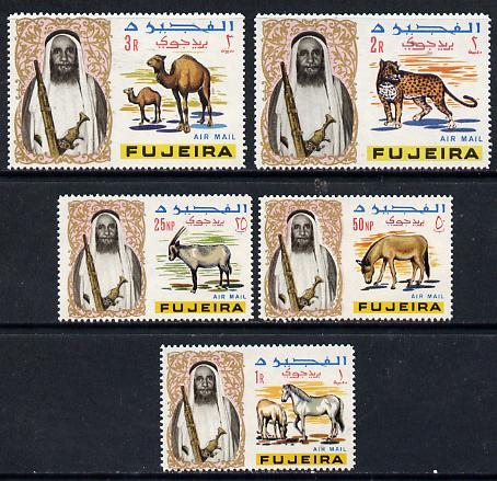 Fujeira 1965 set of 5 Animal vals from 'Birds & Animals' Air Mail set unmounted mint (between SG 40 & 46)