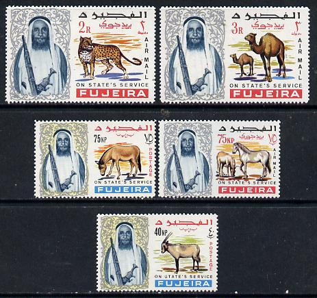 Fujeira 1965 set of 5 Animal vals from