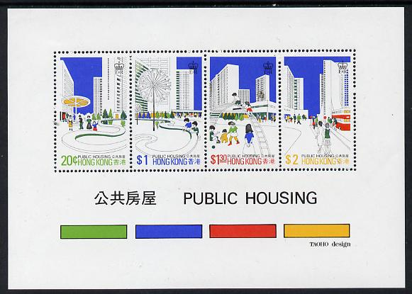 Hong Kong 1981 Public Housing m/sheet with upright watermark unmounted mint SG MS 406w
