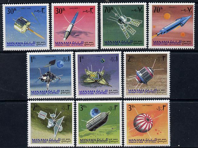 Manama 1968 Satellites & Spacecraft perf set of 10 (Mi 87-96A) unmounted mint