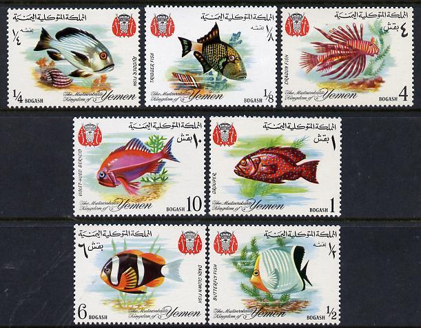 Yemen - Royalist 1967 Fish 'Postage' perf set of 7 unmounted mint SG R216-22, Mi 323-29*