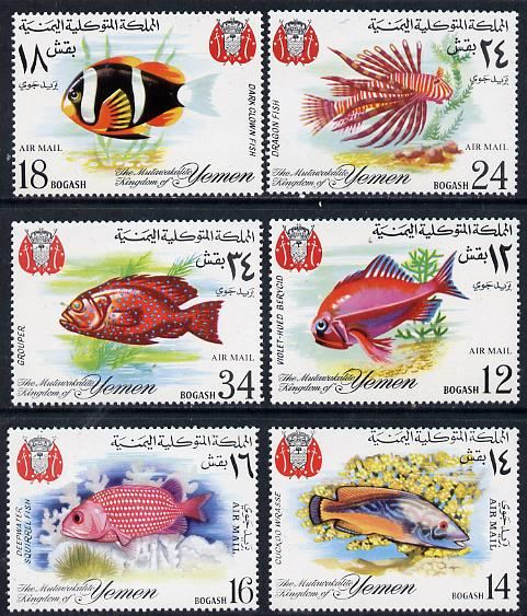 Yemen - Royalist 1967 Fish 'Air Mail' perf set of 6 unmounted mint SG R224-29, Mi 397-402
