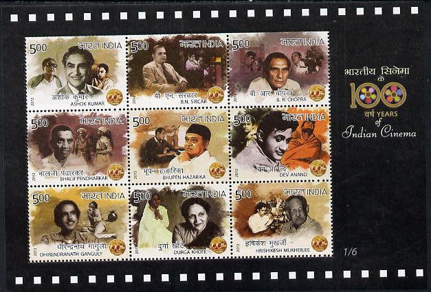 India 2013 Centenary of Indian Cinema #1 perfsheetlet containing 9 values unmounted mint