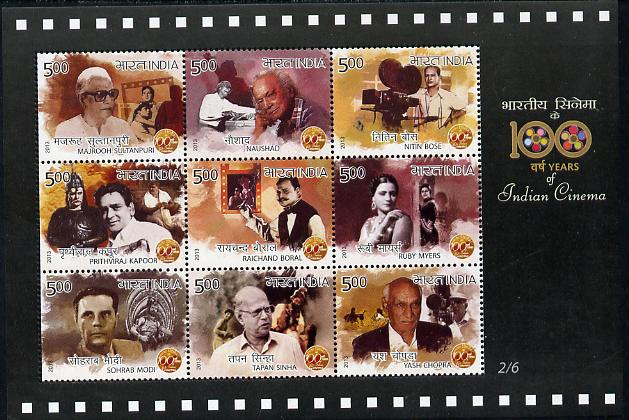 India 2013 Centenary of Indian Cinema #2 perfsheetlet containing 9 values unmounted mint