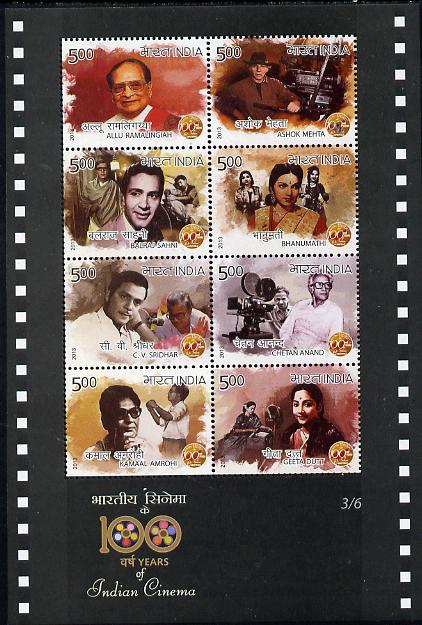 India 2013 Centenary of Indian Cinema #3 perfsheetlet containing 9 values unmounted mint