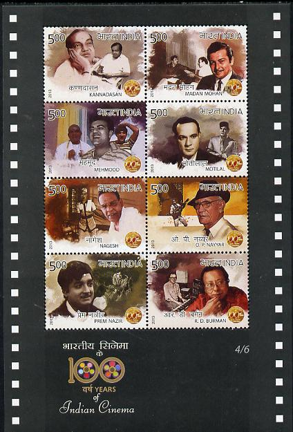 India 2013 Centenary of Indian Cinema #4 perfsheetlet containing 9 values unmounted mint