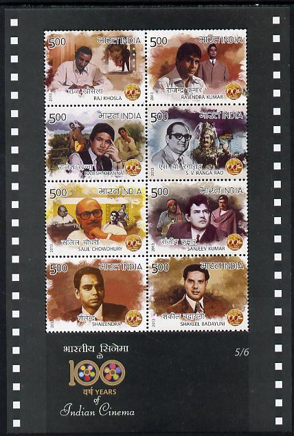 India 2013 Centenary of Indian Cinema #5 perfsheetlet containing 9 values unmounted mint