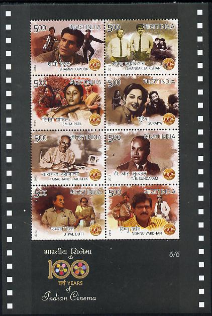 India 2013 Centenary of Indian Cinema #6 perfsheetlet containing 9 values unmounted mint