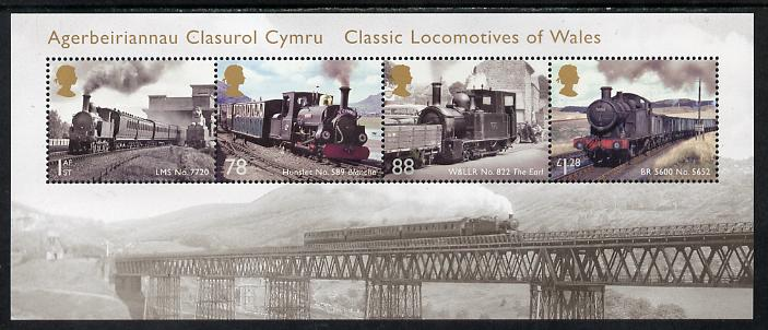 Great Britain 2014 Classic Locomotives of Wales perf m/sheet unmounted mint