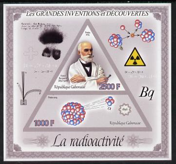 Gabon 2014 Great Inventions & Discoveries - Radioactivity imperf sheetlet containing two values (triangular & trapezoidal shaped) unmounted mint
