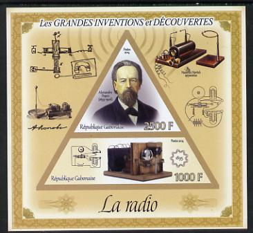 Gabon 2014 Great Inventions & Discoveries - Radio imperf sheetlet containing two values (triangular & trapezoidal shaped) unmounted mint