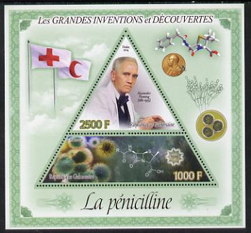 Gabon 2014 Great Inventions & Discoveries - Penicillin perf sheetlet containing two values (triangular & trapezoidal shaped) unmounted mint
