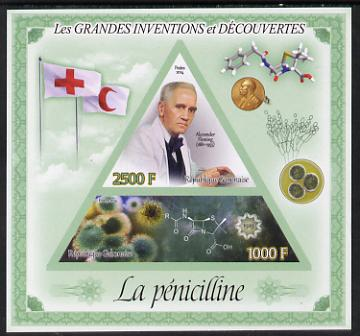 Gabon 2014 Great Inventions & Discoveries - Penicillin imperf sheetlet containing two values (triangular & trapezoidal shaped) unmounted mint