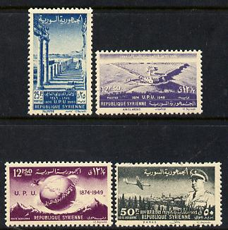 Syria 1949 75th Anniversary of Universal Postal Union set of 4 unmounted mint, SG 479-82