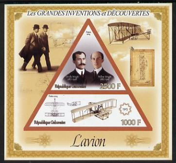 Gabon 2014 Great Inventions & Discoveries - The Wright Brothers & the Aeroplane imperf sheetlet containing two values (triangular & trapezoidal shaped) unmounted mint