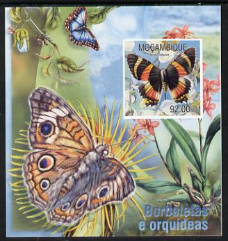 Mozambique 2013 Butterflies #2 imperf deluxe sheet unmounted mint. Note this item is privately produced and is offered purely on its thematic appeal
