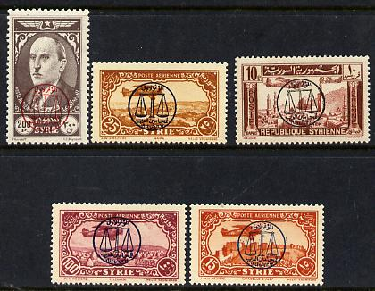 Syria 1944 Arab Lawyers Congress set of 5 unmounted mint SG 387-91