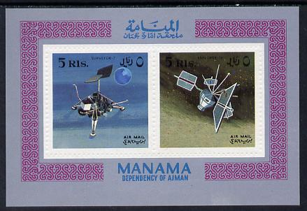 Manama 1968 Satellites & Spacecraft perf m/sheet (Mi BL 8A) unmounted mint