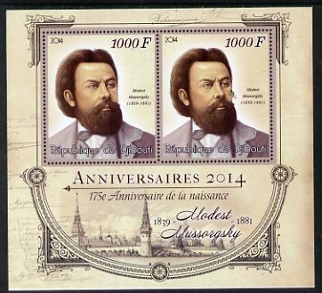 Djibouti 2014 Anniversaries - Modest Mussorgsky perf sheetlet containing two values unmounted mint