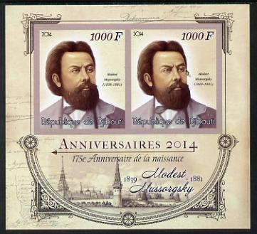 Djibouti 2014 Anniversaries - Modest Mussorgsky imperf sheetlet containing two values unmounted mint