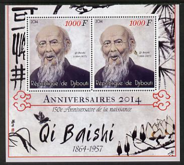 Djibouti 2014 Anniversaries - Qi Baishi perf sheetlet containing two values unmounted mint