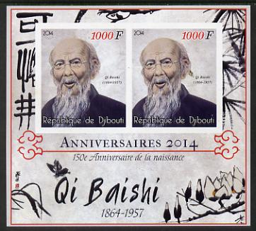 Djibouti 2014 Anniversaries - Qi Baishi imperf sheetlet containing two values unmounted mint