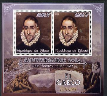 Djibouti 2014 Anniversaries - El Greco perf sheetlet containing two values unmounted mint