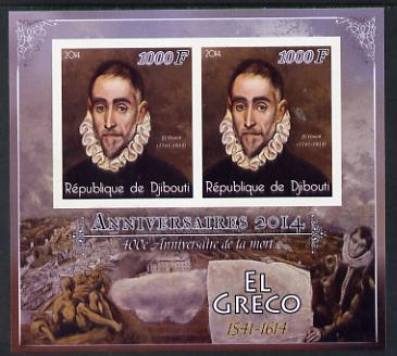 Djibouti 2014 Anniversaries - El Greco imperf sheetlet containing two values unmounted mint