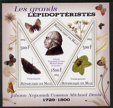 Mali 2014 Famous Lepidopterists & Butterflies - Johann Michael Denis perf sheetlet containing one diamond shaped & two triangular values unmounted mint
