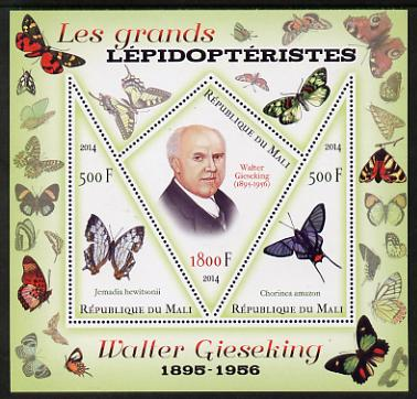 Mali 2014 Famous Lepidopterists & Butterflies - Walter Gieseking perf sheetlet containing one diamond shaped & two triangular values unmounted mint