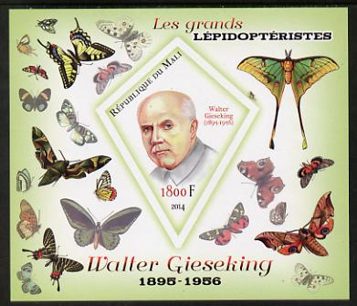 Mali 2014 Famous Lepidopterists & Butterflies - Walter Gieseking imperf s/sheet containing one diamond shaped value unmounted mint