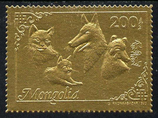 Mongolia 1993 Domestic Animals (Cats & Dogs) 200T perf in gold foil unmounted mint, Mi 2437