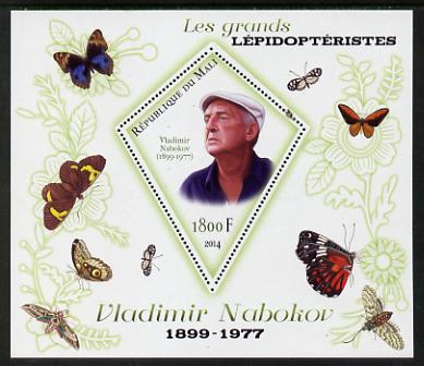 Mali 2014 Famous Lepidopterists & Butterflies - Vladimir Nabokov perf s/sheet containing one diamond shaped value unmounted mint