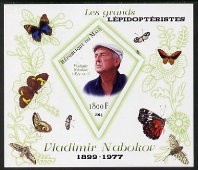 Mali 2014 Famous Lepidopterists & Butterflies - Vladimir Nabokov imperf s/sheet containing one diamond shaped value unmounted mint