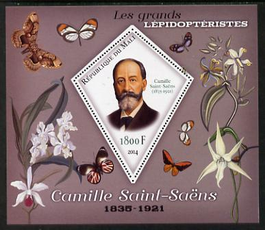 Mali 2014 Famous Lepidopterists & Butterflies - Camille Saint-Saens perf s/sheet containing one diamond shaped value unmounted mint