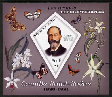Mali 2014 Famous Lepidopterists & Butterflies - Camille Saint-Saens imperf s/sheet containing one diamond shaped value unmounted mint