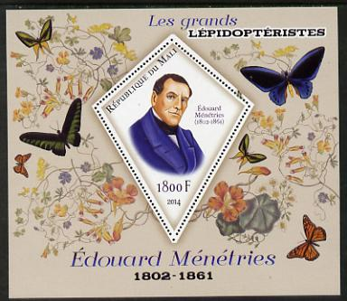 Mali 2014 Famous Lepidopterists & Butterflies - Edouard Menetries perf s/sheet containing one diamond shaped value unmounted mint