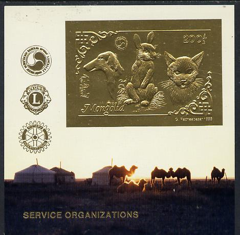 Mongolia 1993 Domestic Animals (Cat, Dog & Rabbit) 200T imperf souvenir sheet embossed in gold on thin card inscribed Service Organizations (also showing Camels with Symbols for Lions International & Rotary) Mi MS 224
